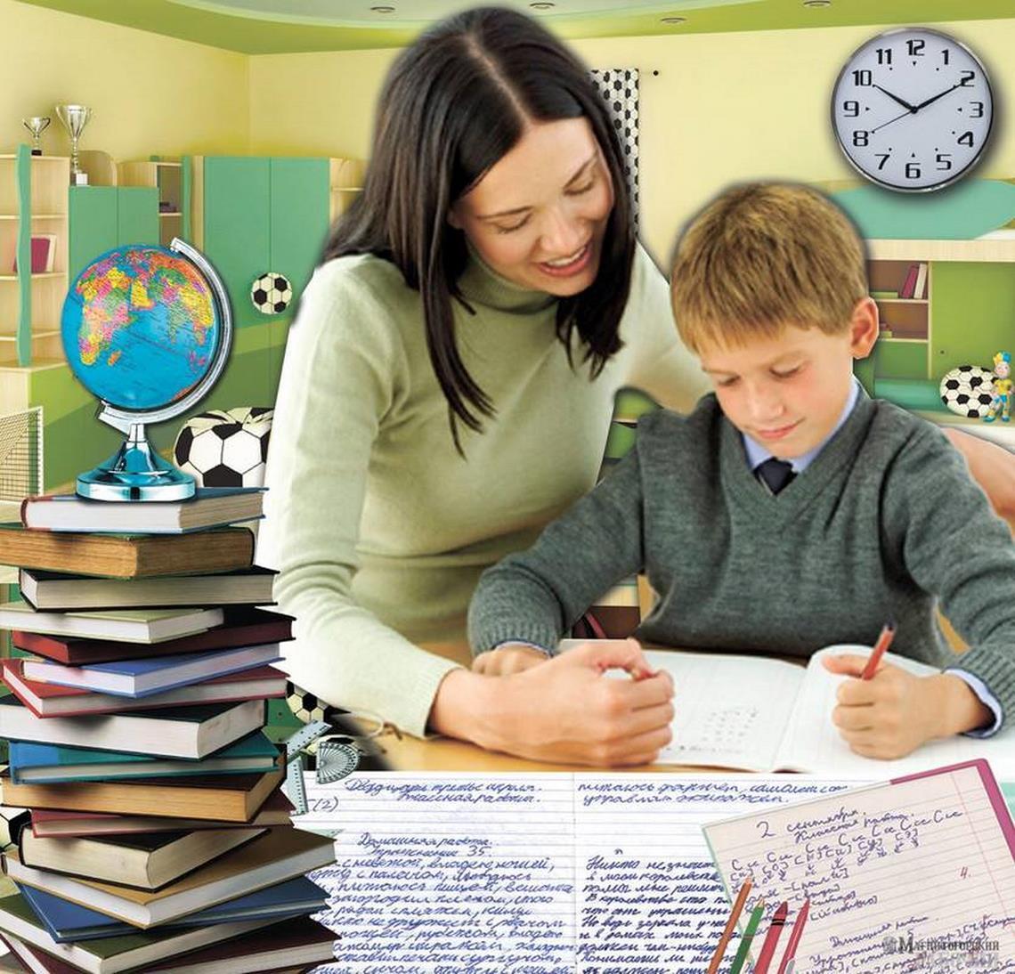 Родители школа дети класс картинки