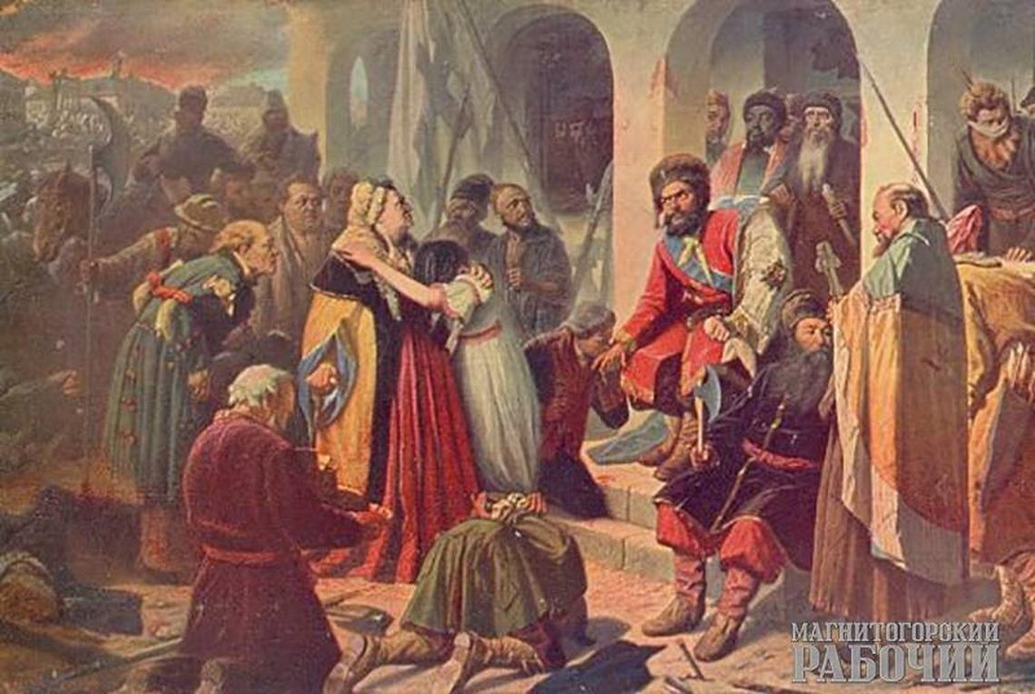 Русский бунт.В эти дни 245 лет назад началось Пугачевское восстание, которое оставило след в истории станицы Магнитной