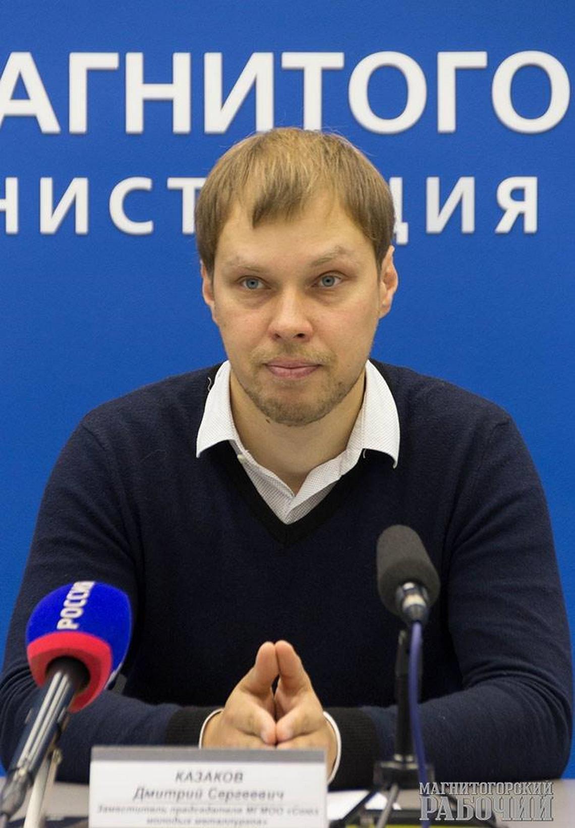 Стратегия-2035 Магнитогорска: на что власти делают ставку в развитии города