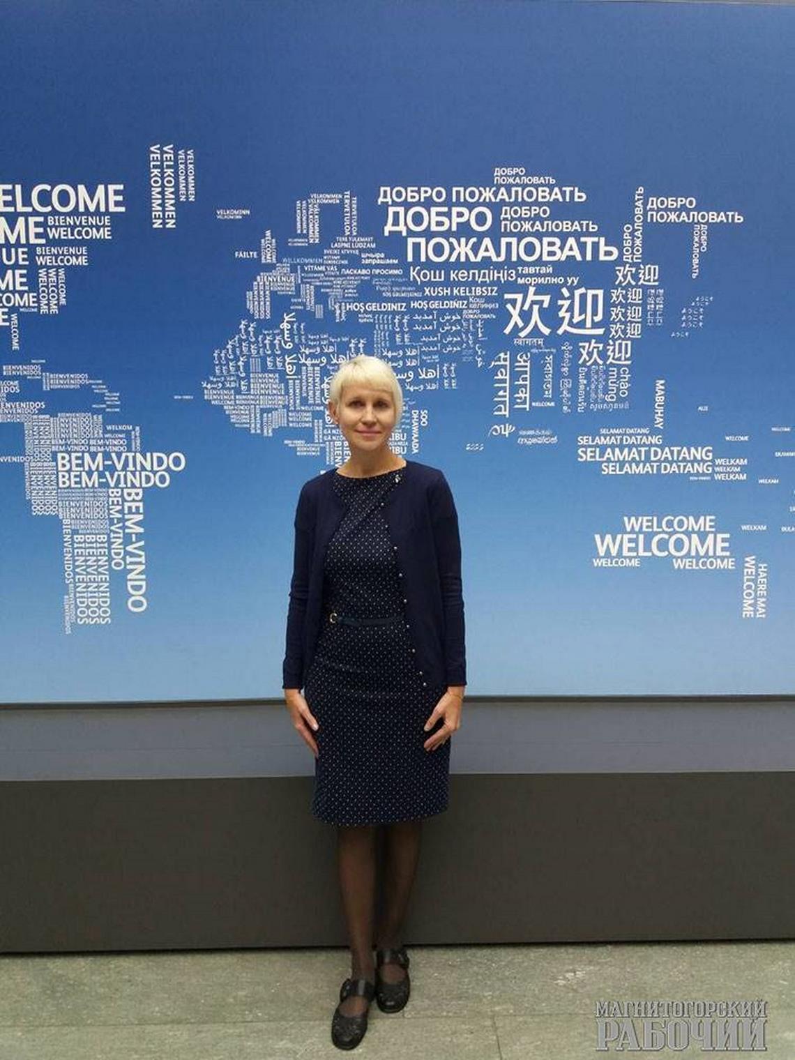 Награждение состоялось в Берлине. Учителя из Магнитогорска отметилина международном уровне